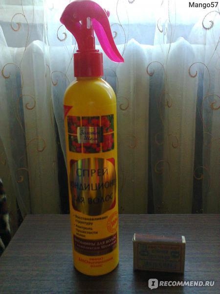 Маска для волос с оливковым маслом для густоты и роста