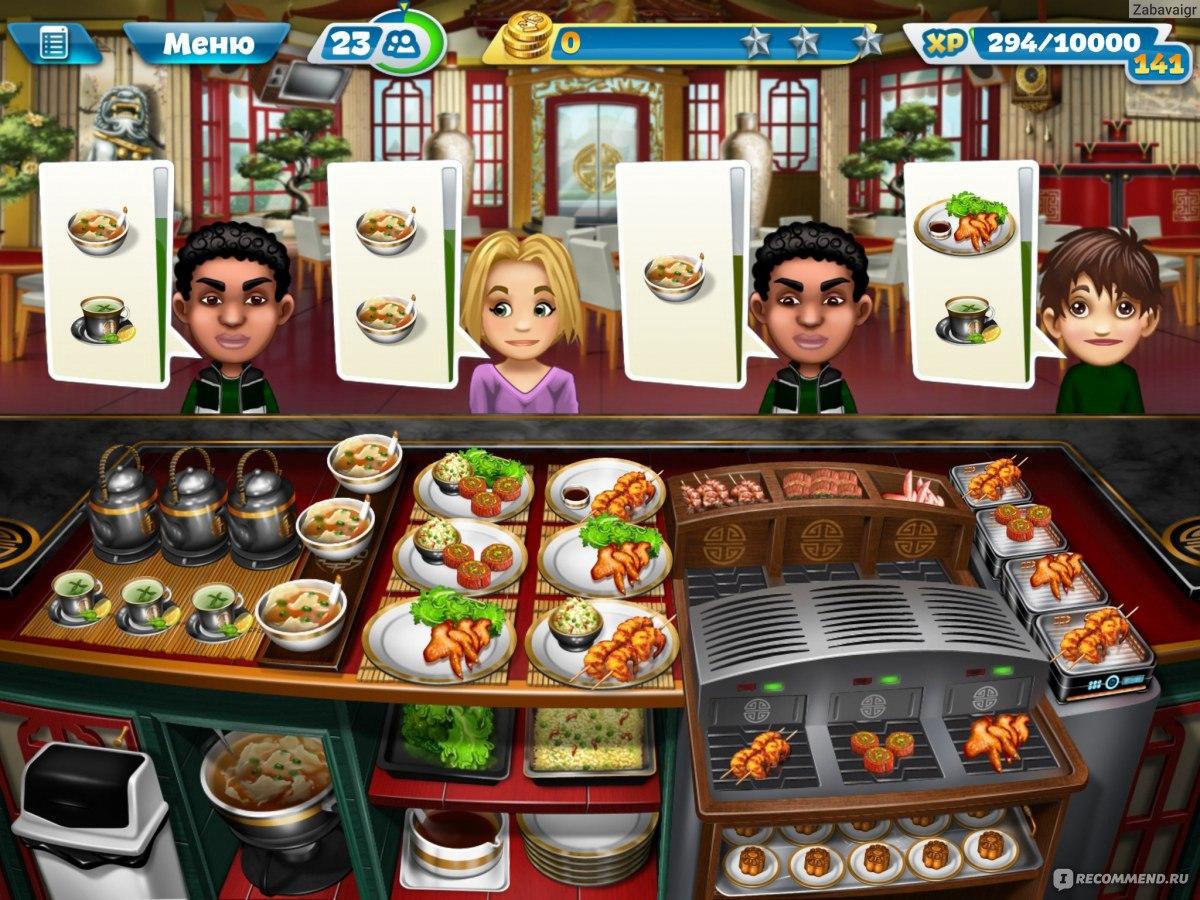 Игра кухонная лихорадка как получить алмазы в казино играть бесплатно без регистрации на русском языке карты