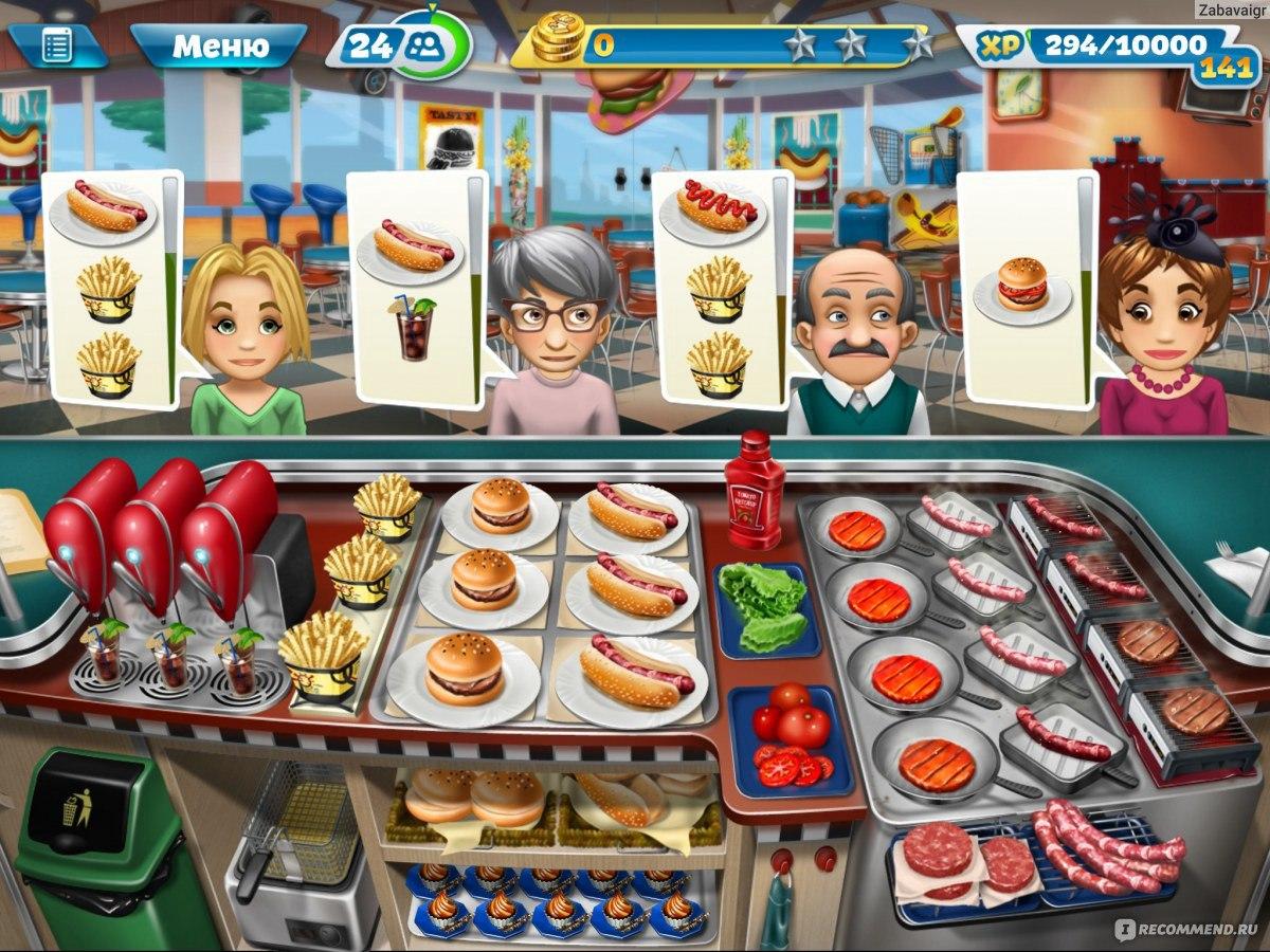 Кухонная лихорадка как получить алмазы в казино скачать бот в казино