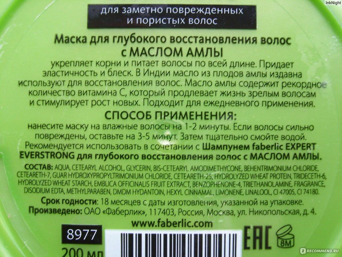 Рецепт маски для пористых волос в домашних условиях