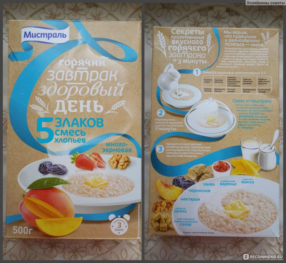 рецепт печенья на коробке мистраль 7 злаков