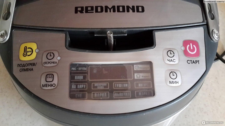 Мультиварка редмонд 4500 отзывы рецепты