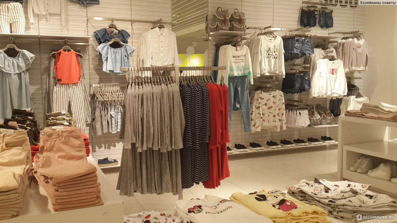 Shop FASHION GEEK 44