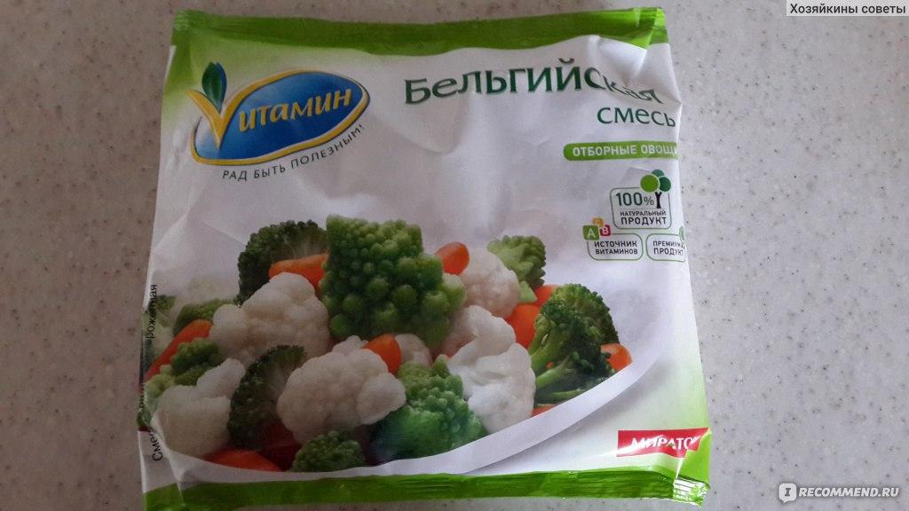 Овощные смеси рецепты фото