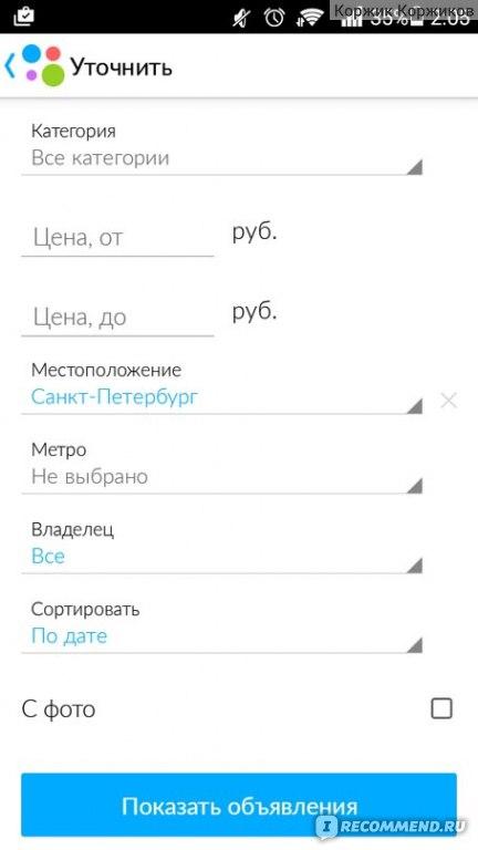 Irr.ru спб знакомства знакомства усмань липецкая область