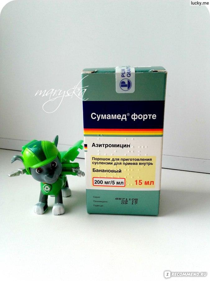азитромицин 200мг 5мл инструкция