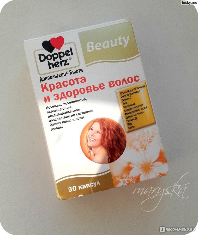 Масло сладкого миндаля для волос цена