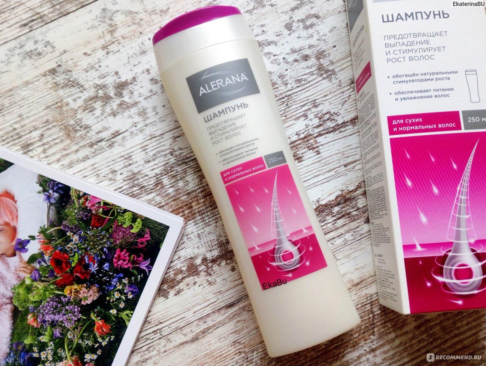 Шампунь алерана для сухих и нормальных волос для роста отзывы