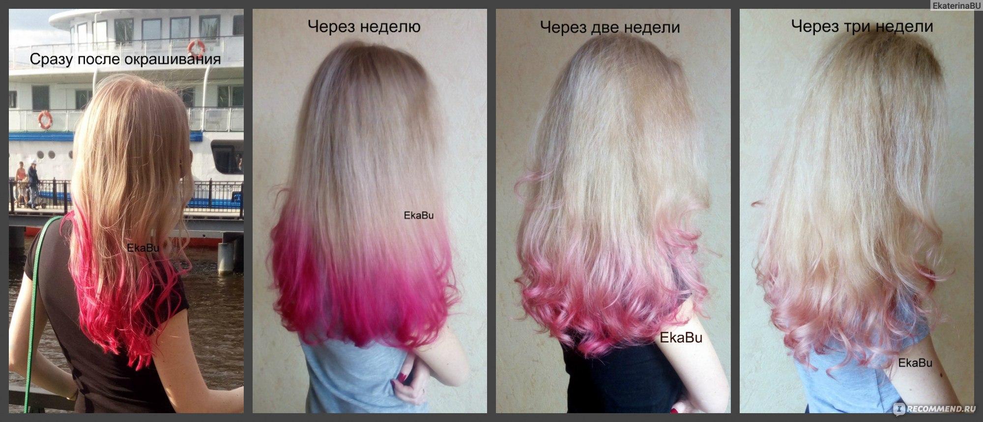 Смешивание краска волос в домашних условиях 60