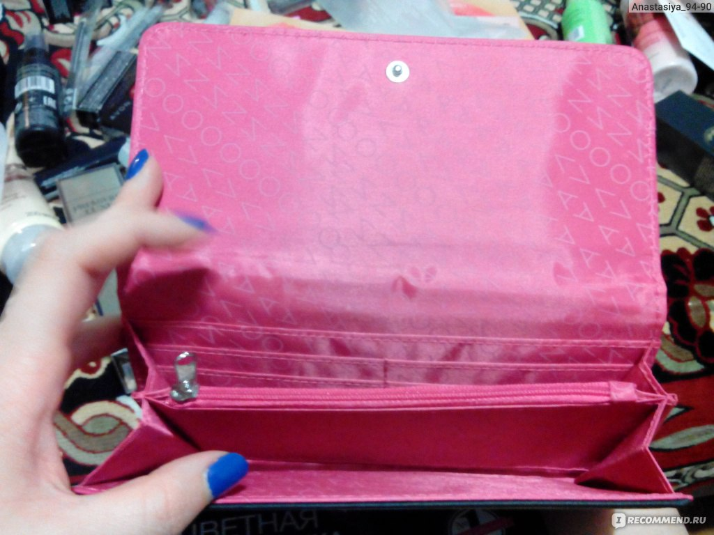 Кошелек женский Avon Бизнес-аксессуары 2015 года - «Хороший кошелек ... 3509403e34d