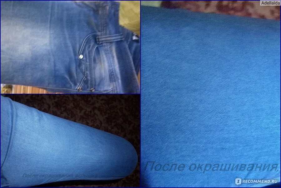 Как покрасить ткань в домашних условиях синькой 302