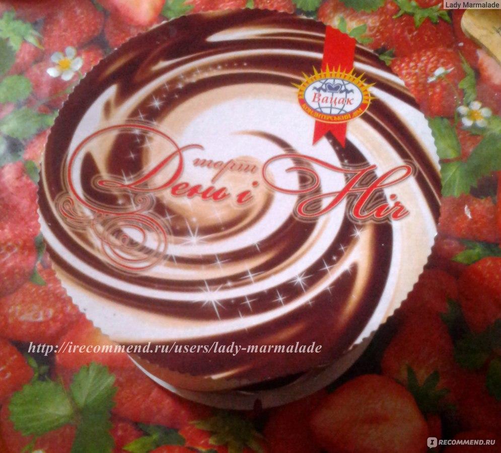 вацак торты каталог ціни фото