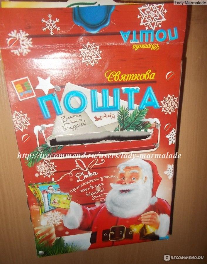 103Почтовый ящик деда мороза своими руками