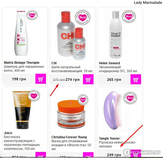Лучший интернет-магазин косметики для волос