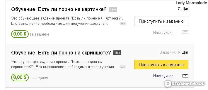 Яндекс девочки порно