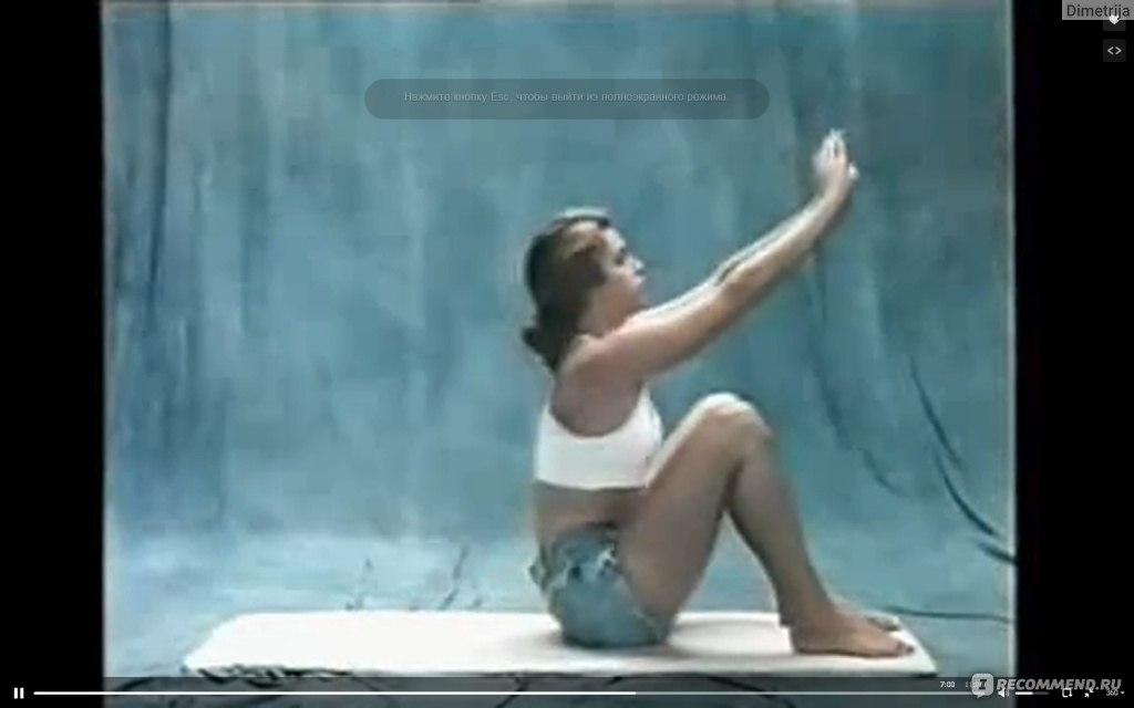 синди кроуфорд идеальное тело за 10 минут скачать торрент