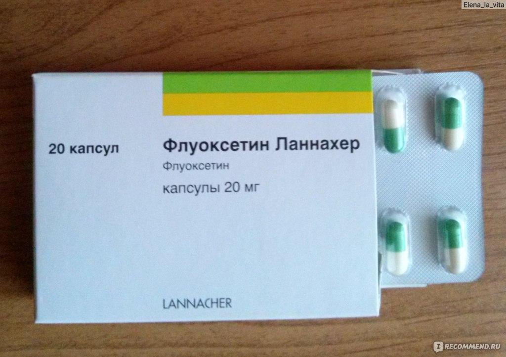 Таблетки для похудения - самые эффективные, цена, отзывы