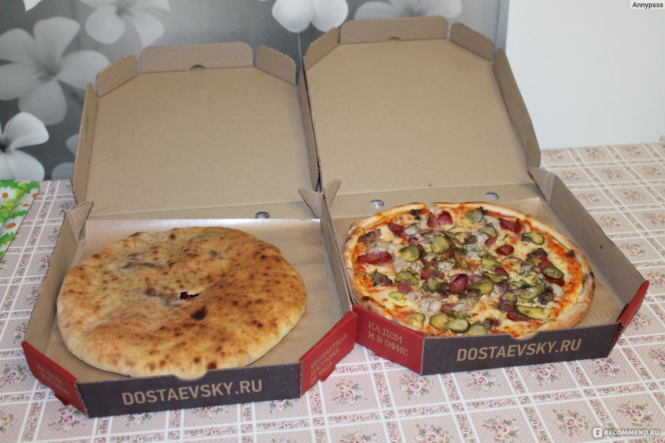 Dostaevsky Достаевский доставка пиццы суши и роллов