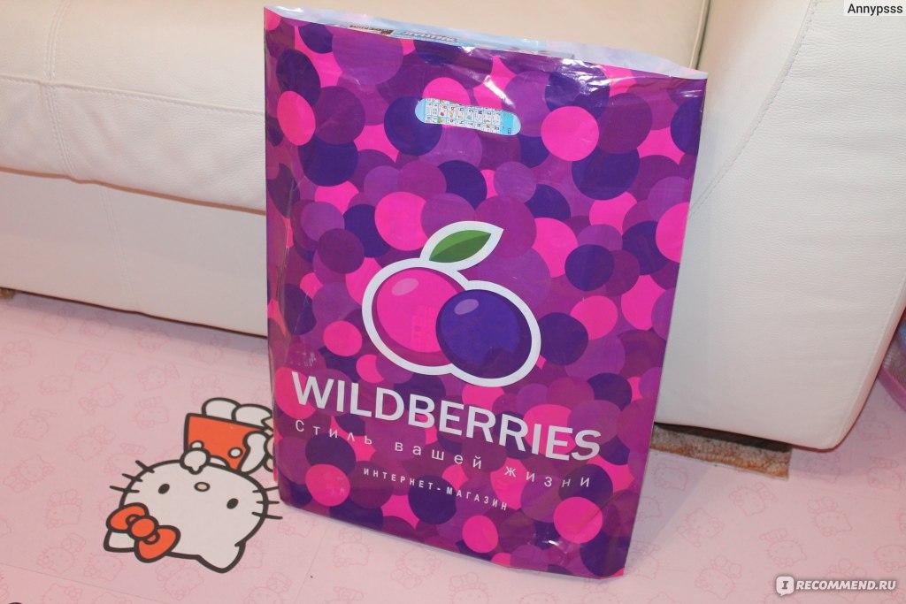 Магазин модной одежды wildberries спб