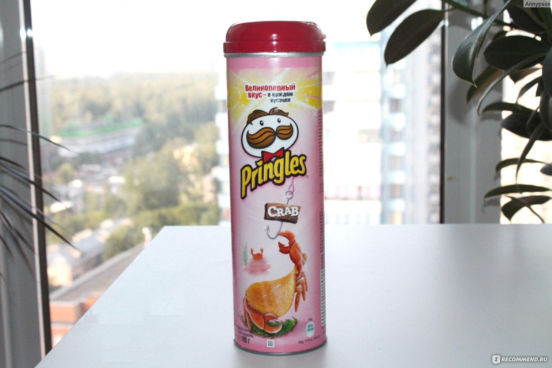 Беспроводной динамик от Pringles Отзывы покупателей 29