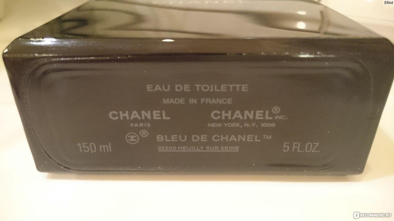 Chanel Bleu De Chanel характер нордический прекрасный аромат