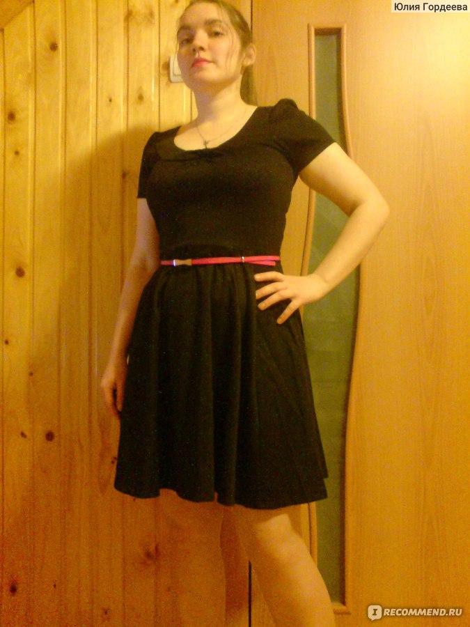 Женское платья эйвон