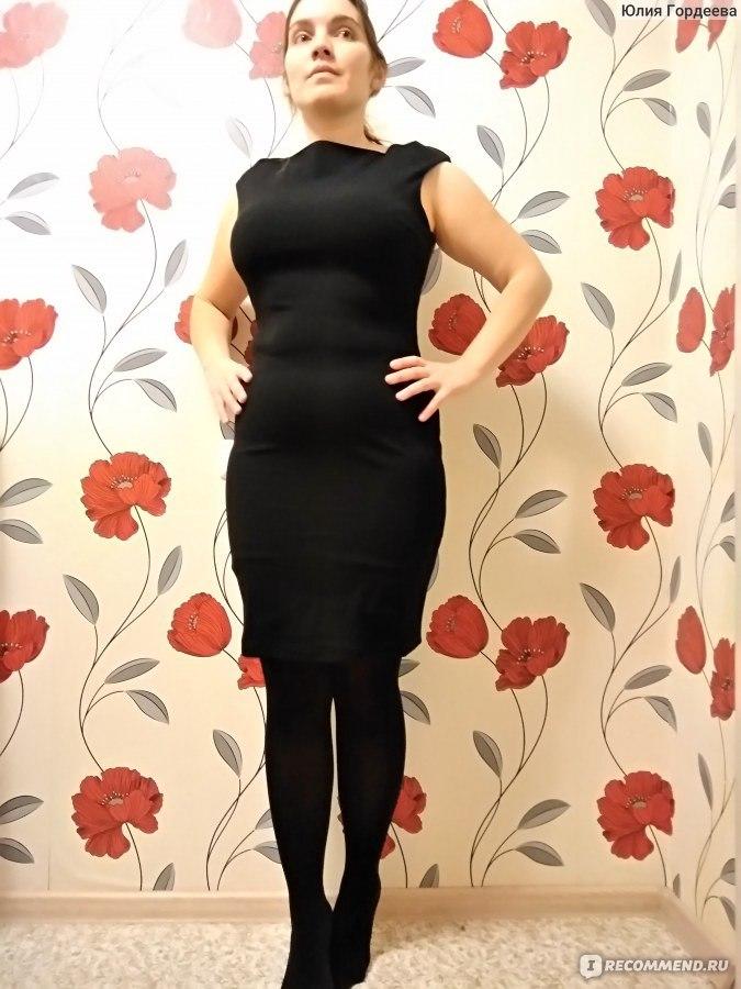 Женское Платье Эйвон Черное