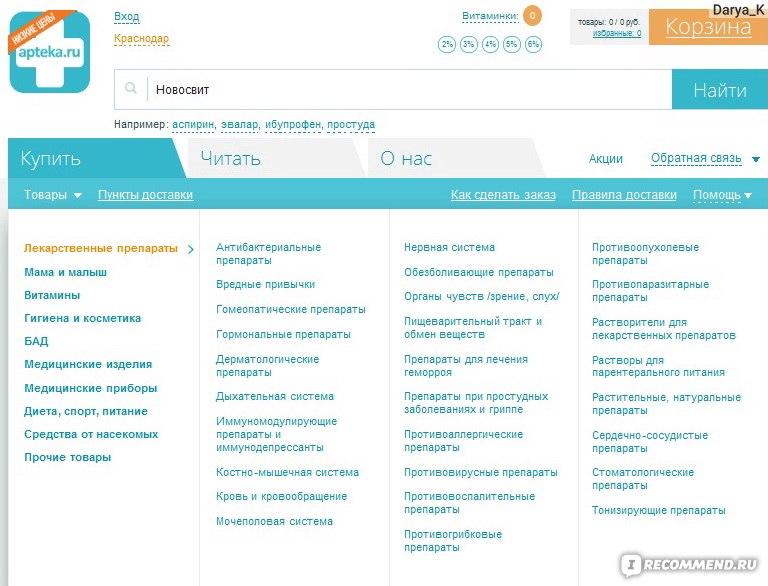 Заказать курсовую работу по программированию в москве