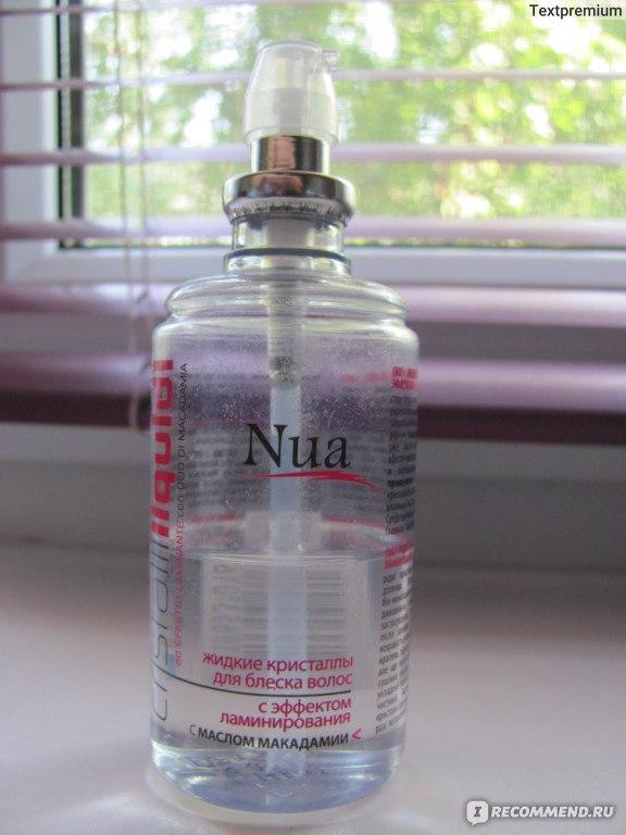 Жидкие кристаллы для волос nua отзывы