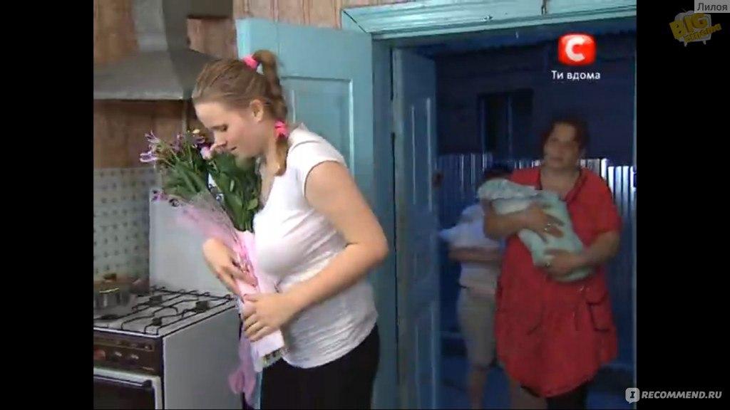 Беременна в 16 на русском 1 сезон 28