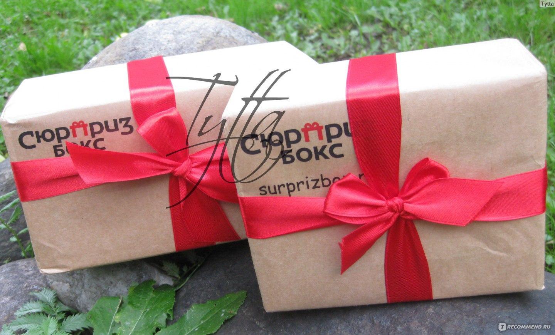 Сайт сюрприз бокс подарки 46
