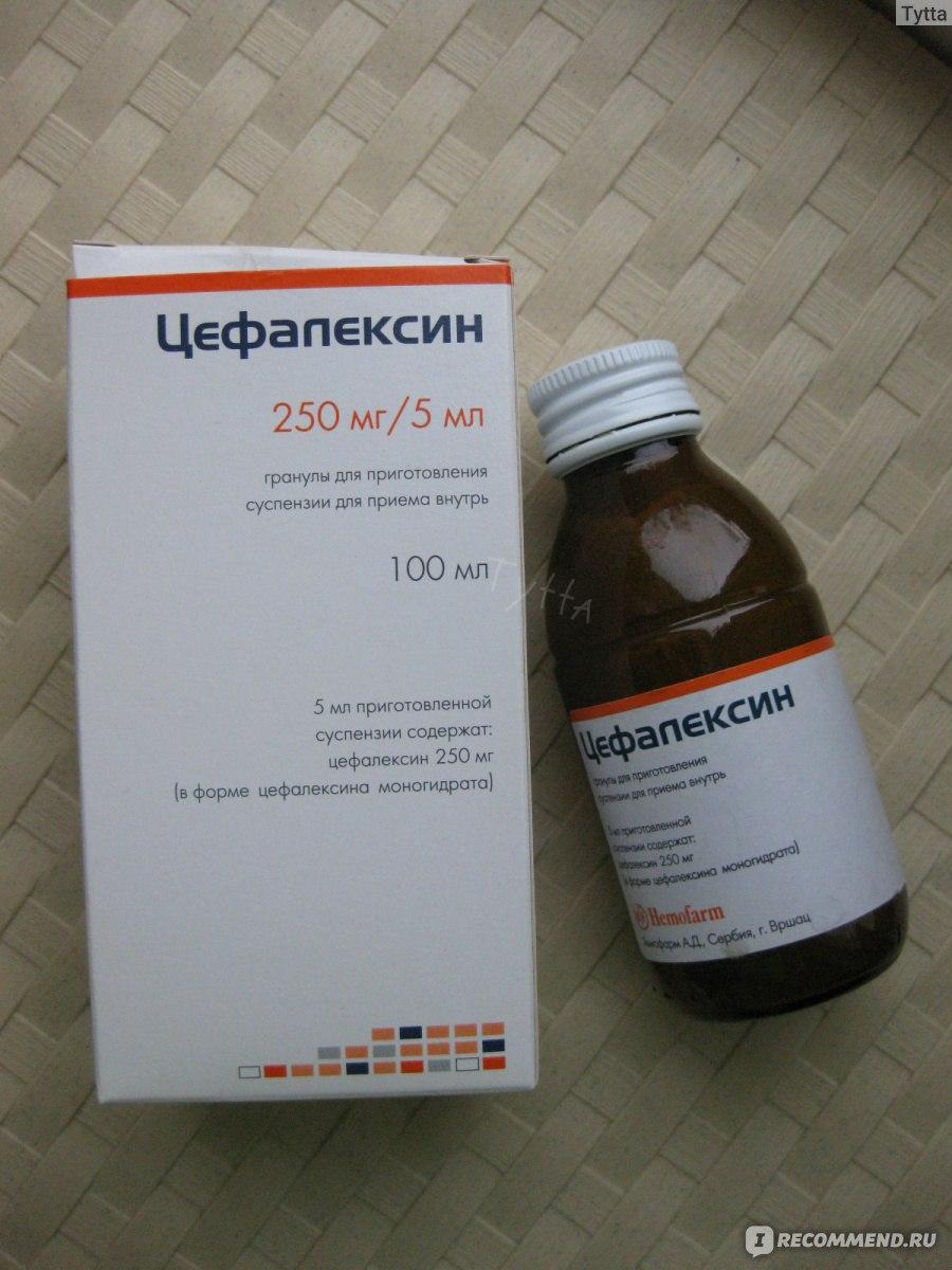 цефалексин от простатита