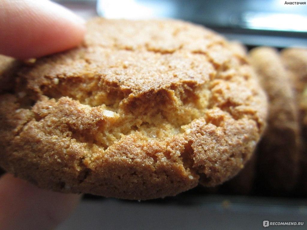 Печенье овсяное посиделкино рецепт