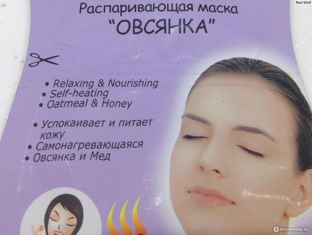 как уменьшить морщины на лице в домашних условиях