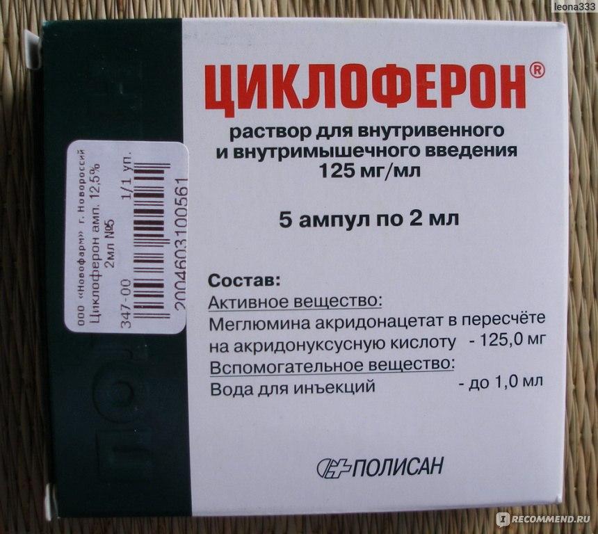 описание типов линимент цекловерона эфект при хламидиозе чему снится процедура