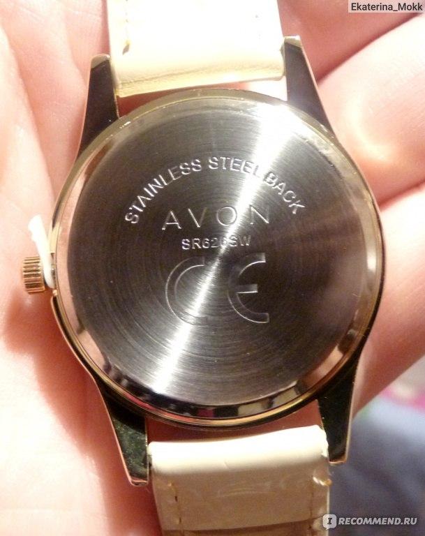Купить часы эйвон