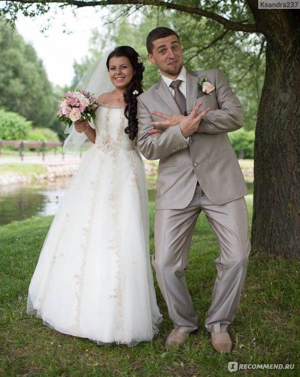 сайт для знакомства и свадьбы