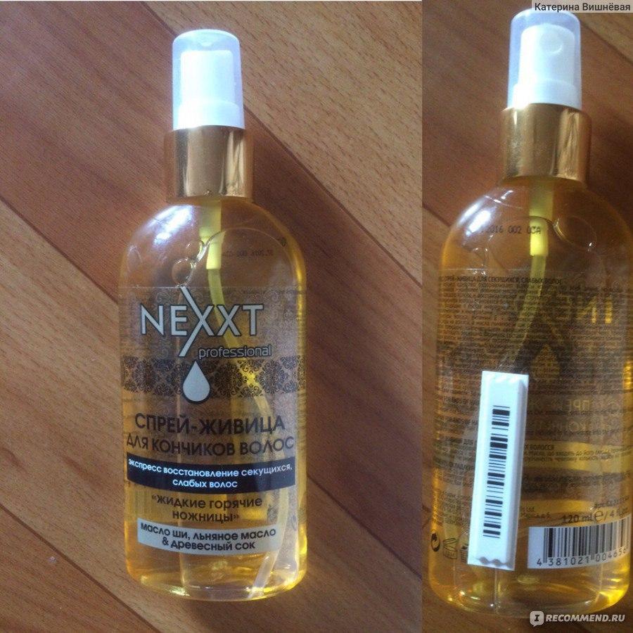 Nexxt спрей живица для кончиков волос отзывы