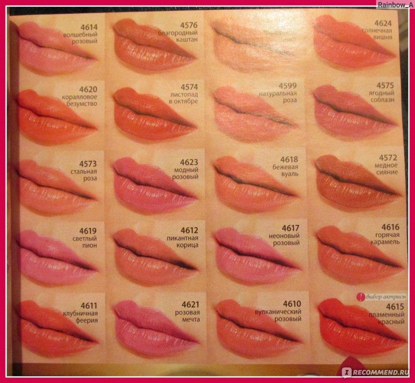 Compliment жидкая матовая губная помада