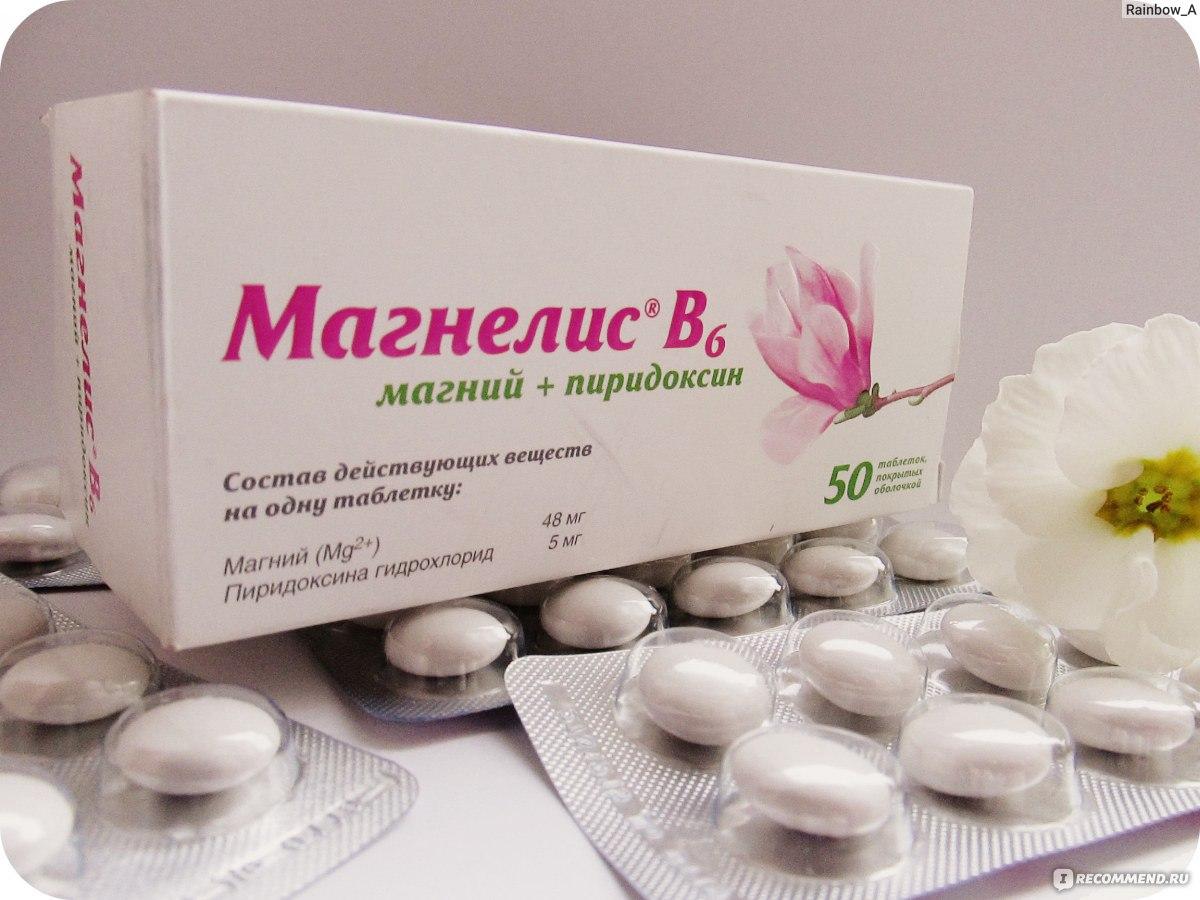 Польза Магний B6 для женщин