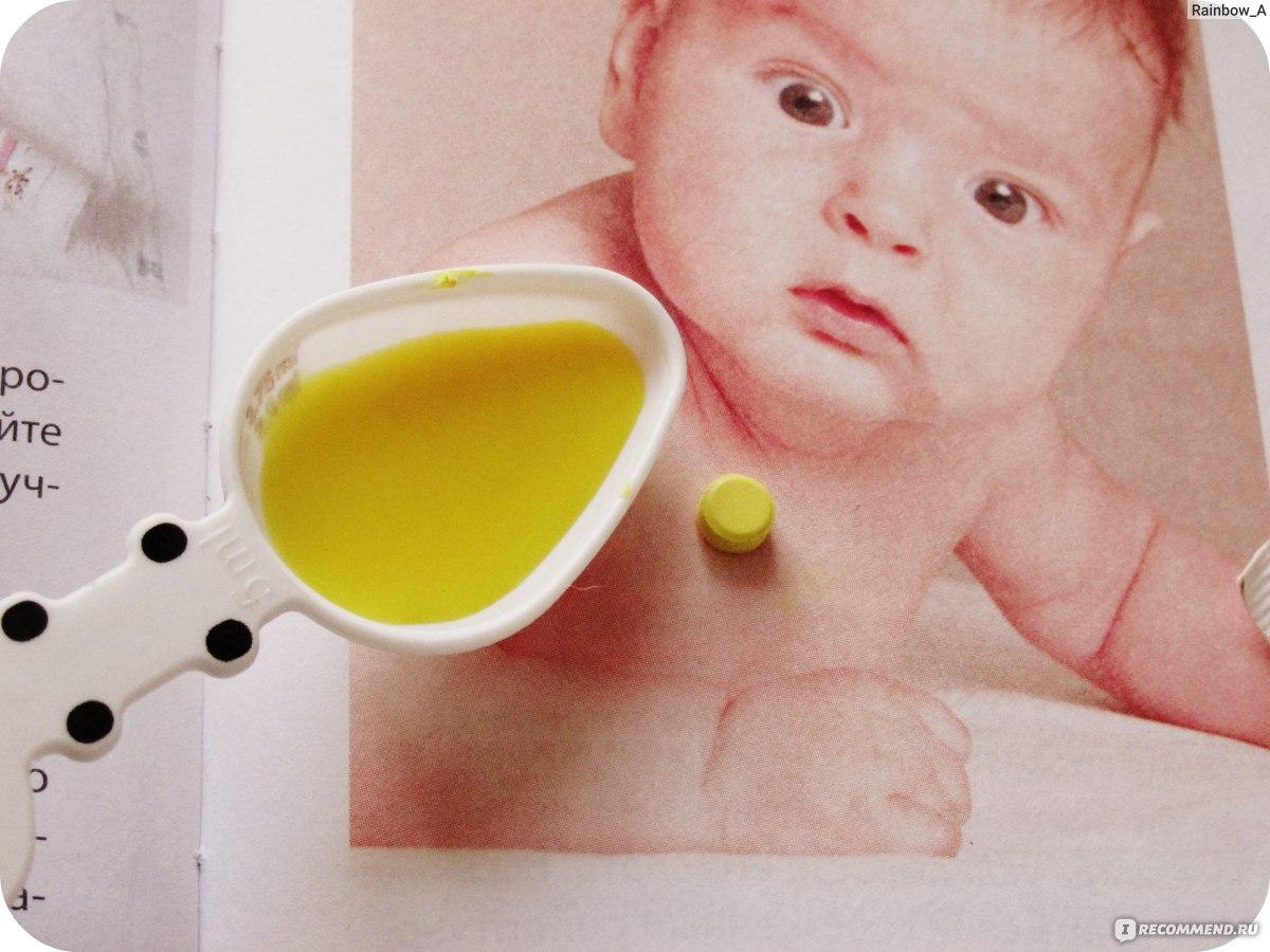 Золотистый стафилококк в кале у грудничка: норма и отклонения от нее