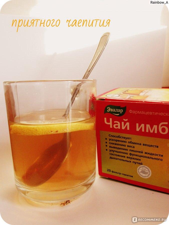 ОтветыMailRu: помогают ли чаи для похудения?