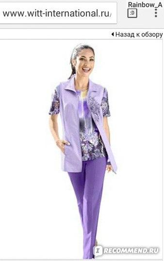 9b92ae8c9e5 Одежда для всей семьи WITT по каталогу - witt-international.ru ...