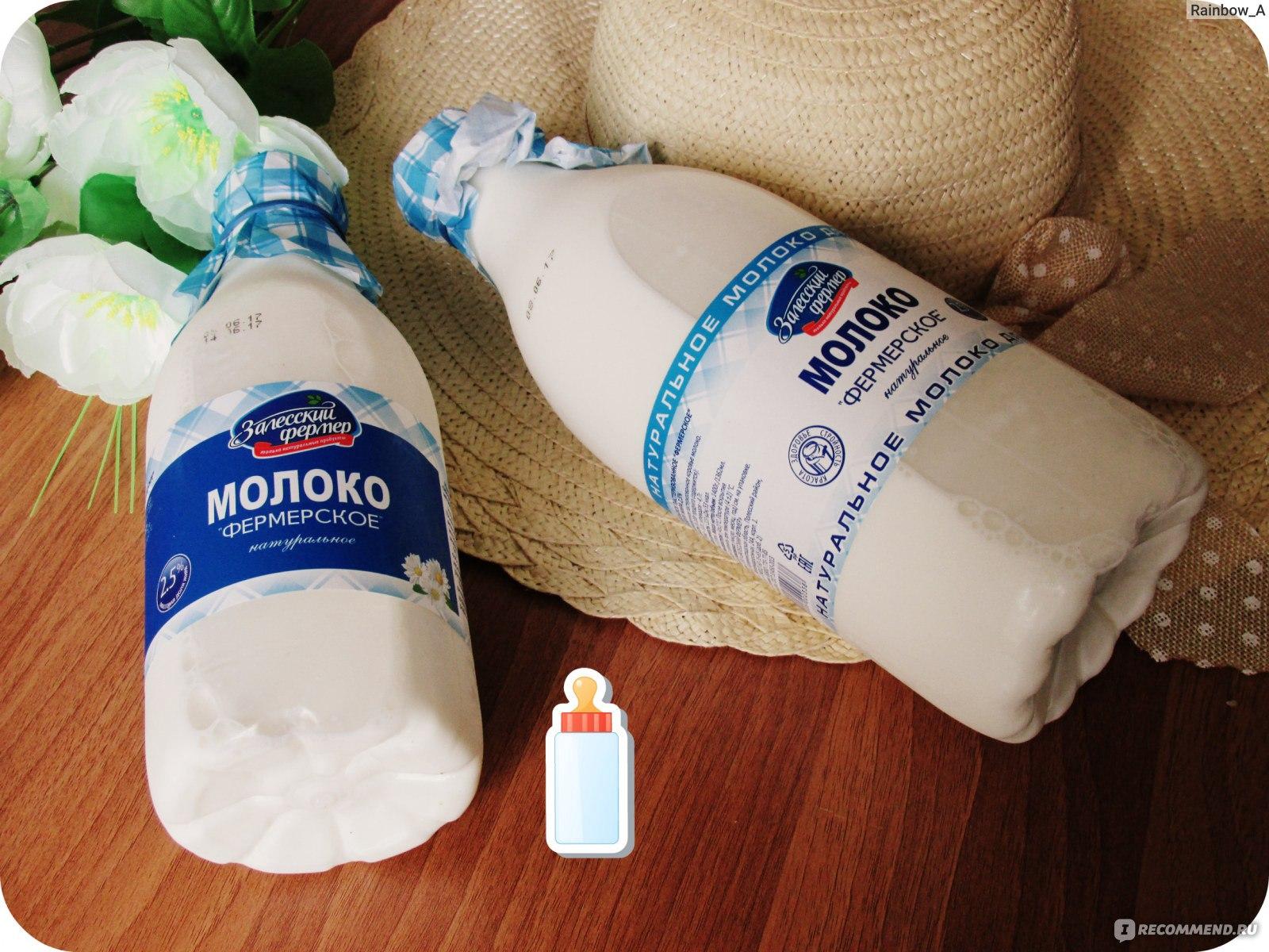 Как правильно сделать кисломолочный продукт эвита