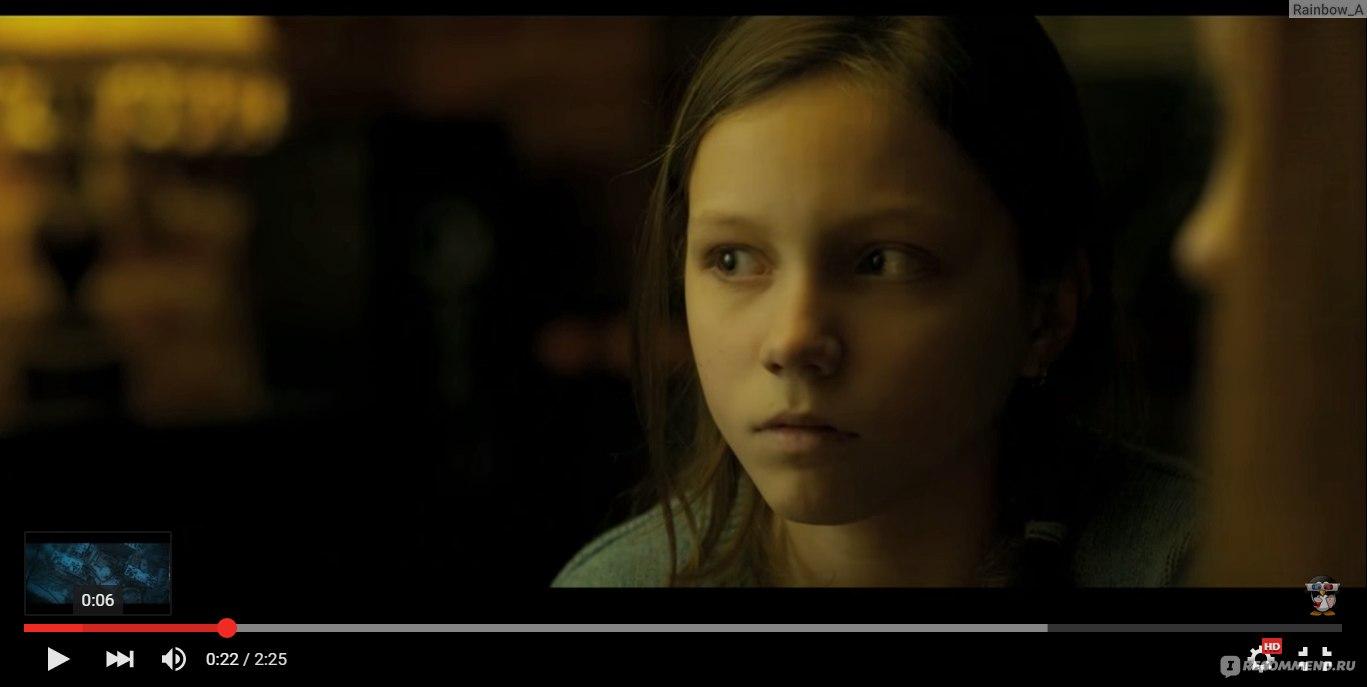 Фильм Пиковая дама: Черный обряд