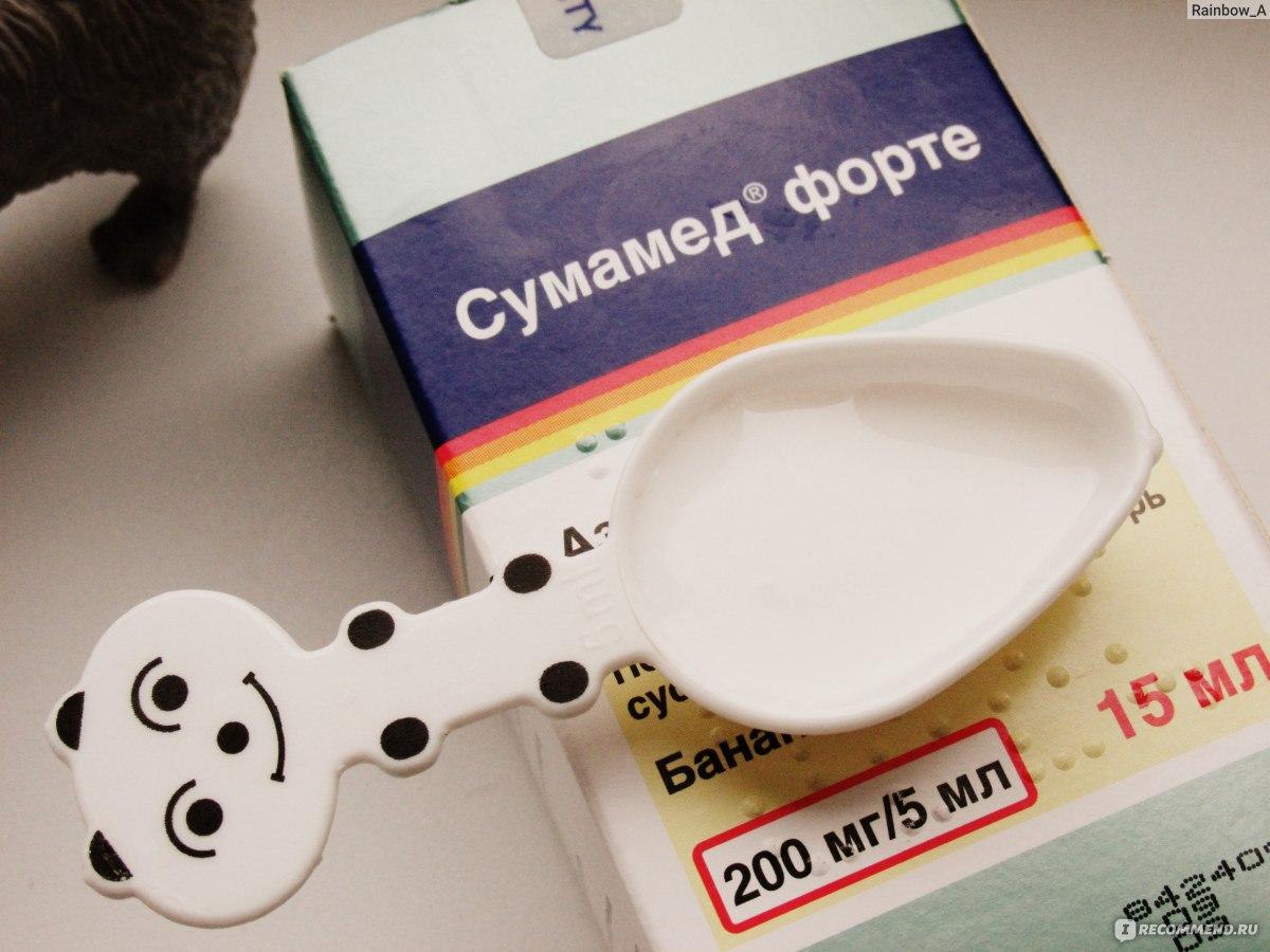 амоксициллин инструкция по применению для детей капсулы 250мг при коклюше