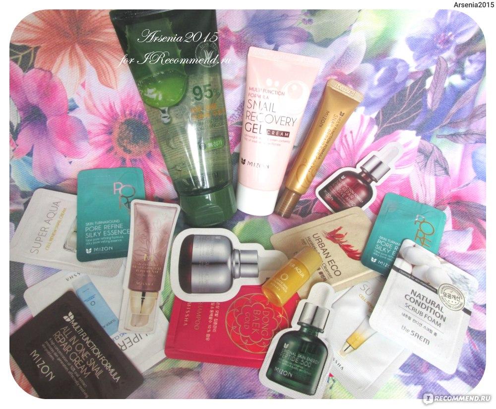 Где купить азиатскую косметику в москве avon каталог парфюм