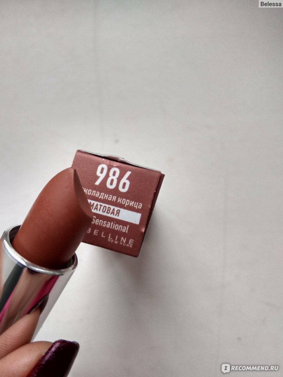 губная помада Maybelline Color Sensational в коллаборации с Nyusha