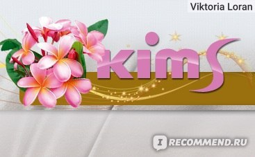 Кимс косметика корея