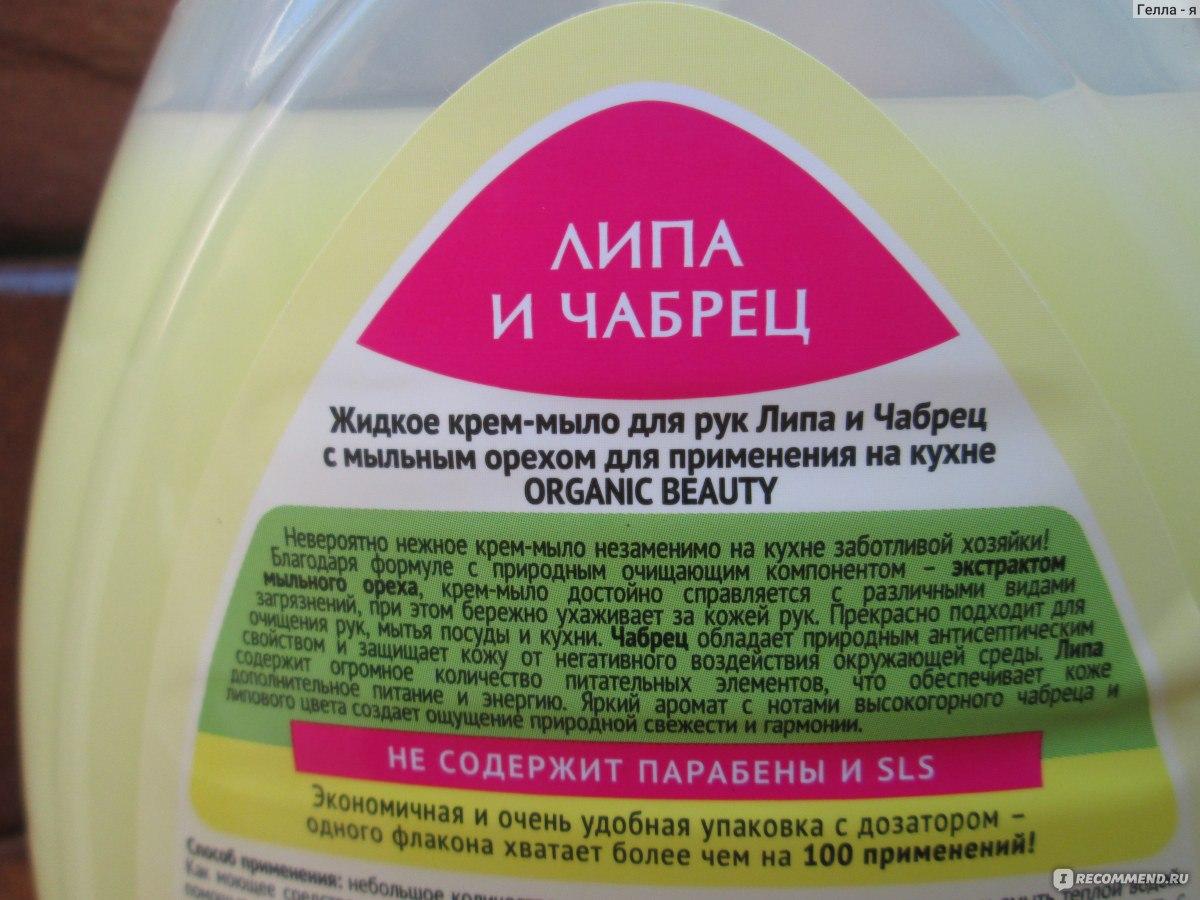 Мыло для умывания своими руками 23